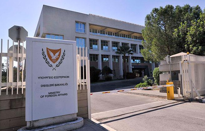 Ministry of Foreign Affairs of the Republic of Cyprus